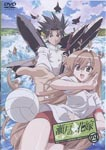 Animation - Seto no Hanayome Vol.4 [Regular Edition] DVD (Japan Import)