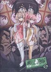 Animation - Seto no Hanayome Vol.5 [Regular Edition] DVD (Japan Import)