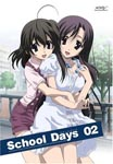 Animation - School Days Vol.2 [w/ CD, Limited Edition] DVD (Japan Import)