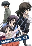 Animation - School Days Vol.2 [Regular Edition] DVD (Japan Import)