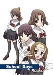 Animation - School Days Vol.5 [Regular Edition] (Title subject to change) DVD (Japan Import)