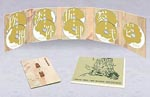 Animation - Mushishi 26 Tan DVD Complete Box DVD (Japan Import)