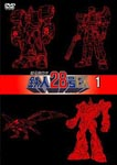 Animation - Cho Dendo Robo Tetsujin 28 Go FX 1 DVD (Japan Import)