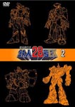 Animation - Cho Dendo Robo Tetsujin 28 Go FX 2 DVD (Japan Import)