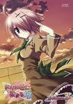 Animation - Akaneiro ni Somaru Saka Vol.3 [w/ CD, Limited Edition] DVD (Japan Import)