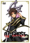 Animation - 07-Ghost Kapitel.6 [Regular Edition] DVD (Japan Import)
