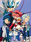 Animation - Kidou Tenshi Angelic Layer DVD Box [Limited Release] DVD (Japan Import)