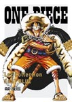 "Animation - ONE PIECE Log Collection ""EAST BLUE"" [Limited Pressing] DVD (Japan Import)"