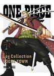 "Animation - ONE PIECE Log Collection ""LOGUE TOWN"" [Limited Pressing] DVD (Japan Import)"