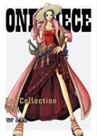 "Animation - ONE PIECE Log Collection ""VIVI"" [Limited Pressing] DVD (Japan Import)"