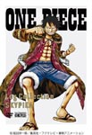 "Animation - ONE PIECE Log Collection ""SKYPIEA"" [Limited Pressing] DVD (Japan Import)"