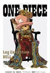 "Animation - ONE PIECE Log Collection ""BELL"" [Limited Pressing] DVD (Japan Import)"