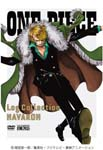 "Animation - ONE PIECE Log Collection ""NAVARON"" [Limited Pressing] DVD (Japan Import)"