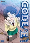 Animation - CODE-E Vol.2 DVD (Japan Import)