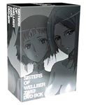 Animation - Sisters of Wellber Season 2 DVD Box [Limited Release] DVD (Japan Import)