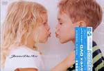 Janne da Arc - Singles Clips [Limited Low-priced Edition] DVD (Japan Import)