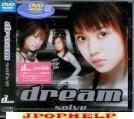 DREAM - SOLVE DVD (Japan Import)
