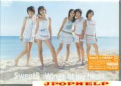 SweetS - Wings of my heart DVD (Japan Import)