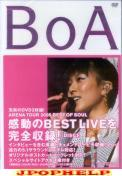 BoA - BoA ARENA TOUR 2005 - BEST OF SOUL  (Japan Import)