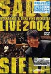 Sado, Siena - Brass no Saiten Live 2004 (Japan Import)
