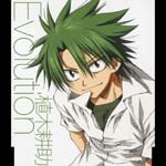 Kosuke Ueki (Romi Paku) - Ueki no Housoku - Character Song Single Evolution (Japan Import)