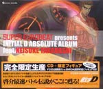 Animation - Super Eurobeat presents Initial D Absolute Album feat. Keisuke Takahashi [Limited Release] (Japan Import)