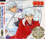 Drama CD - TV Animation Inuyasha Drama Album Special Inuyasha Aka to Shiro no Utagassen! (Japan Import)