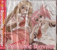 SUN&LUNAR (CV: Haruko Momoi & Sakura Nogawa) - Seto no Hanayome Intro Theme: Romantic summer  (Japan Import)