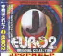 V.A. - SUPER EUROBEAT presents J-Euro ORIGINAL Collection Vol.2 (Japan Import)
