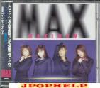 MAX - MAXIMUM  (Japan Import)