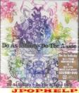 Do As Infinity - Do The A-side + DVD [CD+DVD] (Japan Import)