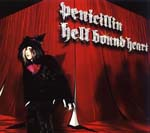 Penicillin - hell bound heart [Type A] [w/ DVD, Limited Edition] (Japan Import)