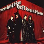Penicillin - hell bound heart [Type B] [Regular Edition] (Japan Import)