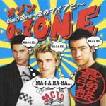 O-ZONE - DISCO-ZONE - Dragostea Din Tei Kaikyoban [CD+DVD] (Japan Import)