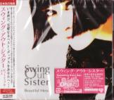 Swing Out Sister - Beautiful Mess (Japan Import)