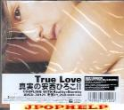 Hiroko Anzai - True Love (Japan Import)