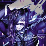D - Tightrope (Title subject to change) [w/ DVD (A), Limited Edition / Type A / Jacket A] (Japan Import)