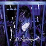 D - Tightrope (Title subject to change) [w/ DVD (B), Limited Edition / Type B / Jacket B] (Japan Import)
