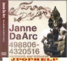Janne da Arc - Diamond Virgin [CD+DVD] (Japan Import)