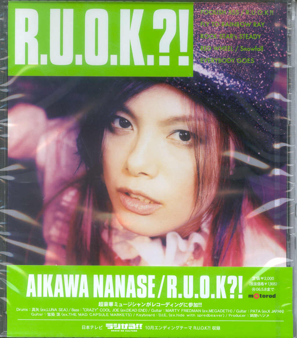 Your Online Source For Jpop Media Cd Katun Yuna 2888 Format Album Or Maxi Single Release Date 11 9 2005 Price 3659