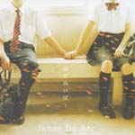 Janne da Arc - Furimukeba / Destination [Jacket: Front A /Back B] (Japan Import)