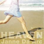 Janne da Arc - Heaven / Mobius [CD+DVD] (Japan Import)
