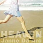 Janne da Arc - Heaven / Mobius  (Japan Import)