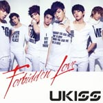 U-KISS - New Single (Title is to be announced) [CD+DVD / Jacket A] (Japan Import)