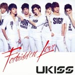 U-KISS - New Single (Title is to be announced) [Jacket B] (Japan Import)