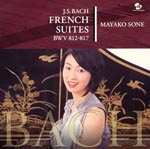 Mayako Sone (harpsichord) - J.S. Bach: French Suites Nos. 1-6 [SACD Hybrid] (Japan Import)