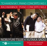 Nobuyuki Tsujii (Pf), Yutaka Sado (conductor) - Tchaikovsky and Rachmaninoff Piano Concertos (Title subject to change) [Limited Edition] (Japan Import)