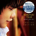 Nobuyuki Tsujii - Kamisama no Karte - Tsujii Nobuyuki Jisaku Shu - Special Edition (Title subject to change) (Japan Import)