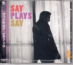 Fazil Say (piano) - Say Plays Say (Japan Import)