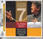 Yutaka Sado (conductor), Deutsches Symphonie-Orchester Berlin - Beethoven: Symphony No. 7 [Limited Release] [SACD] (Japan Import)